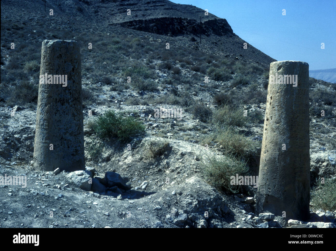 Roman mile-posts on the King's Highway in Jordan - Stock Image