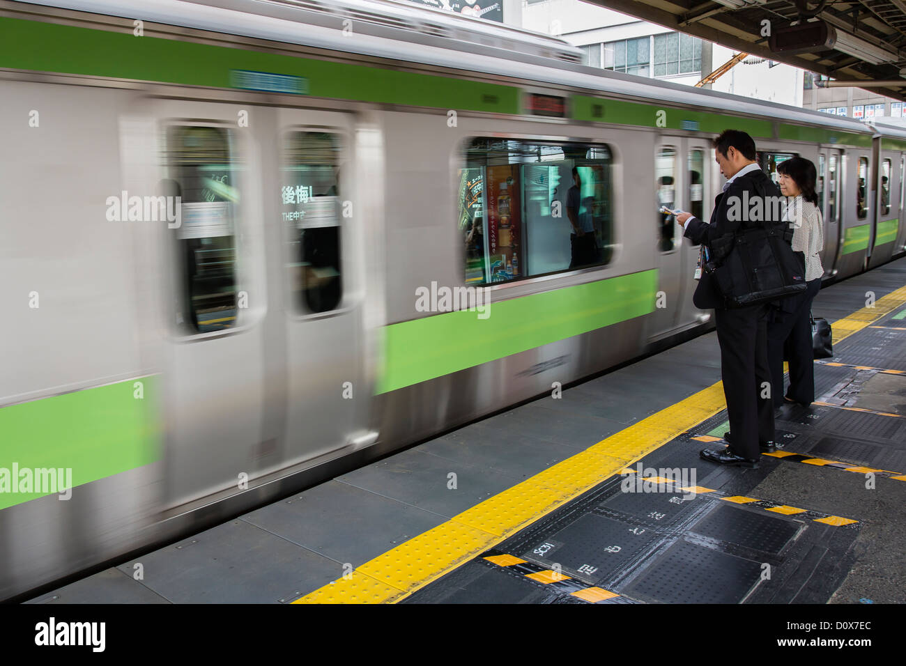 What is fed at the station in Tokyo
