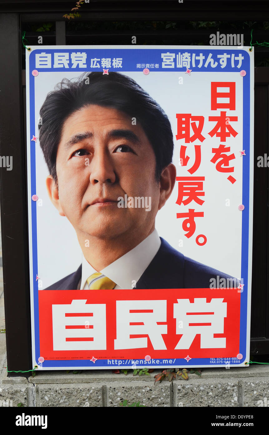 Kyoto, Japan. 4th December 2012. Campaigning kicks off this week for Japan's general election on 16th December, Stock Photo