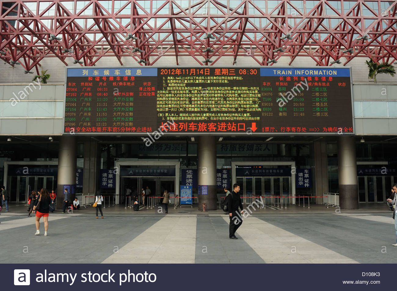 Departures board stock photos departures board stock - China southern airlines london office ...