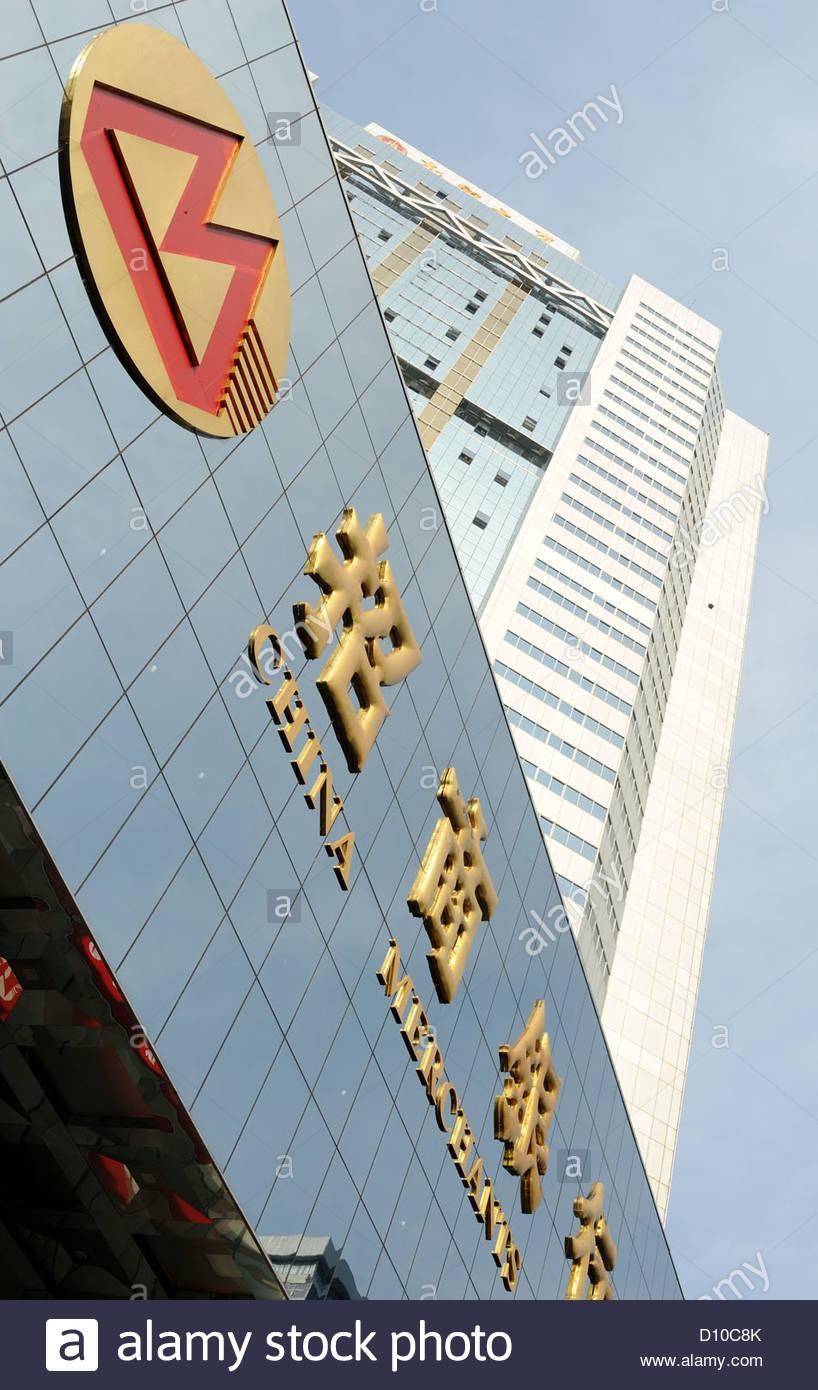 Shenzhen, China China Merchants Bank - Stock Image