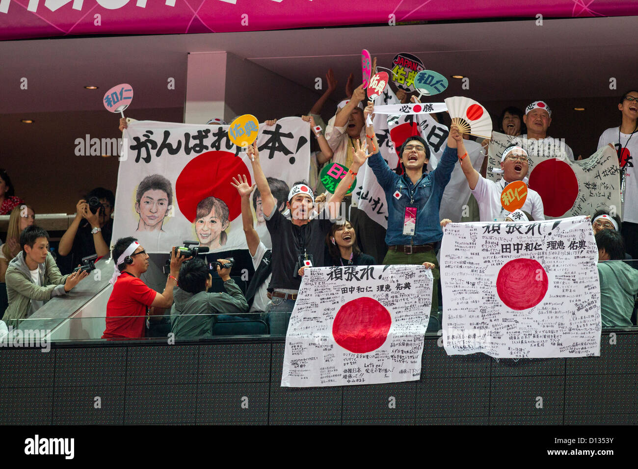 Japanese fans during the Men's Gymnastics Team Final at t he Olympic Summer Games, London 2012 - Stock Image
