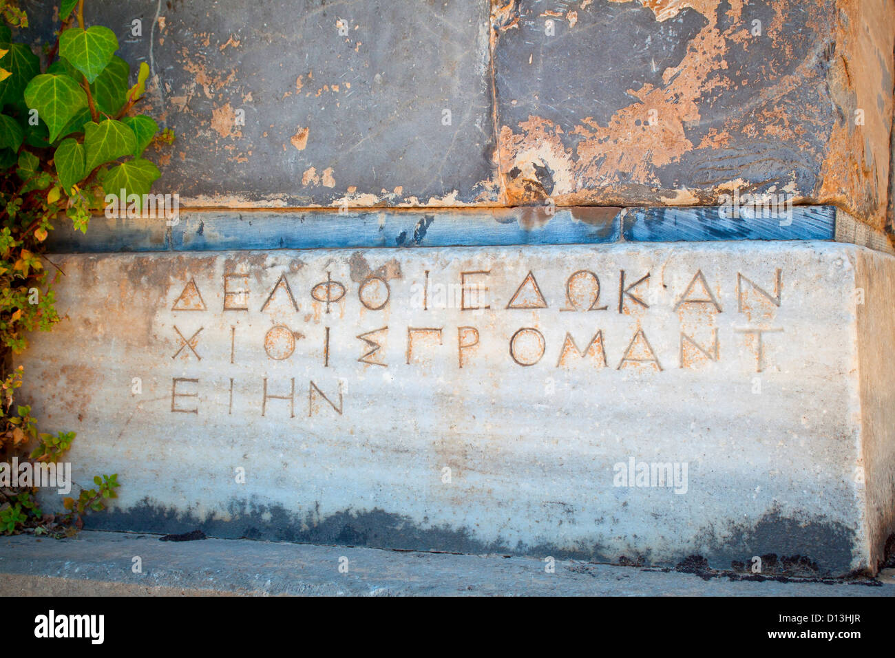 Ancient greek epigraph at Delphi oracle in Greece Stock Photo