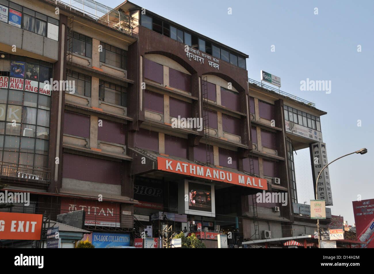Mall Katmandu Nepal - Stock Image