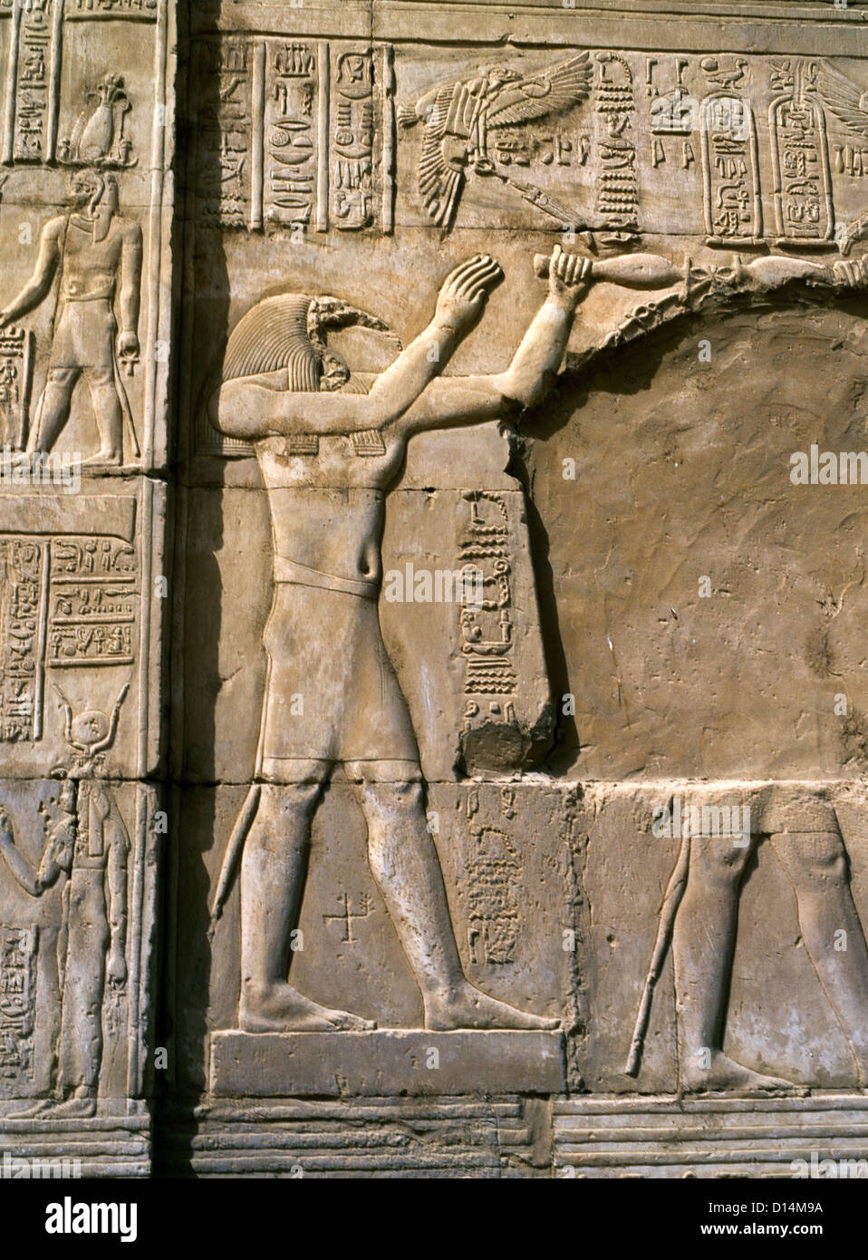 Thoth stock photos images alamy