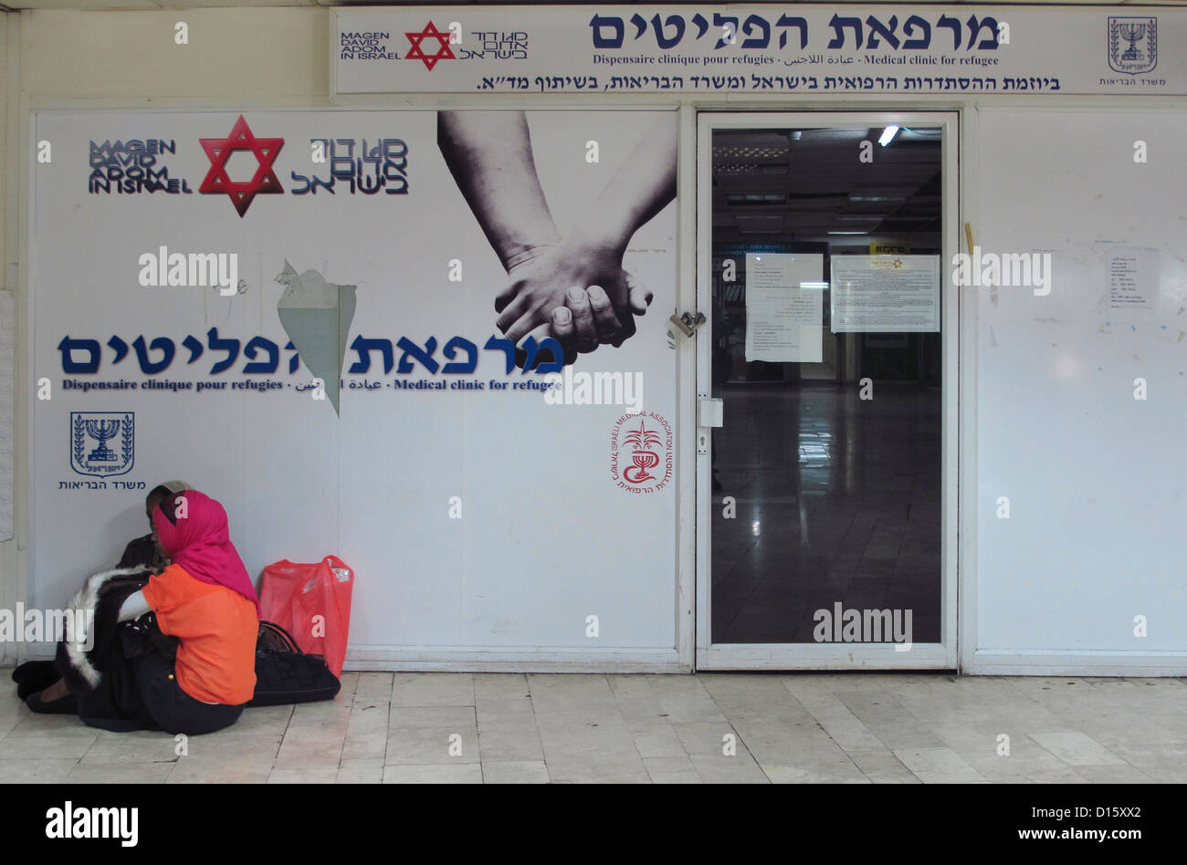 A clinic for migrant workers and African asylum seekers inside Tel Aviv Central Bus Station located at the south - Stock Image