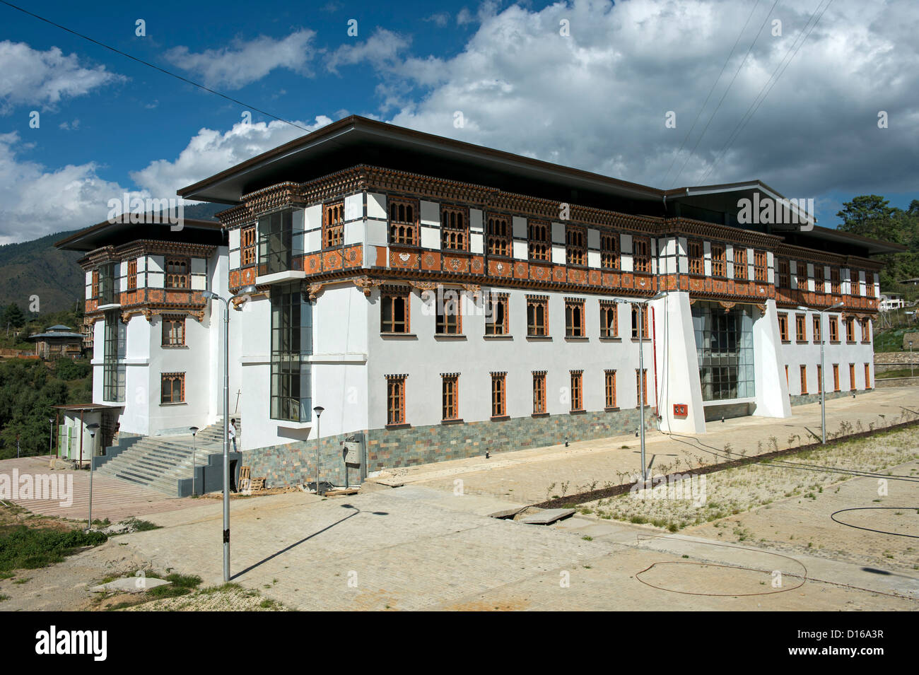 Headquarters of the the Thimphu TechPark, Thimphu, Bhutan Stock Photo
