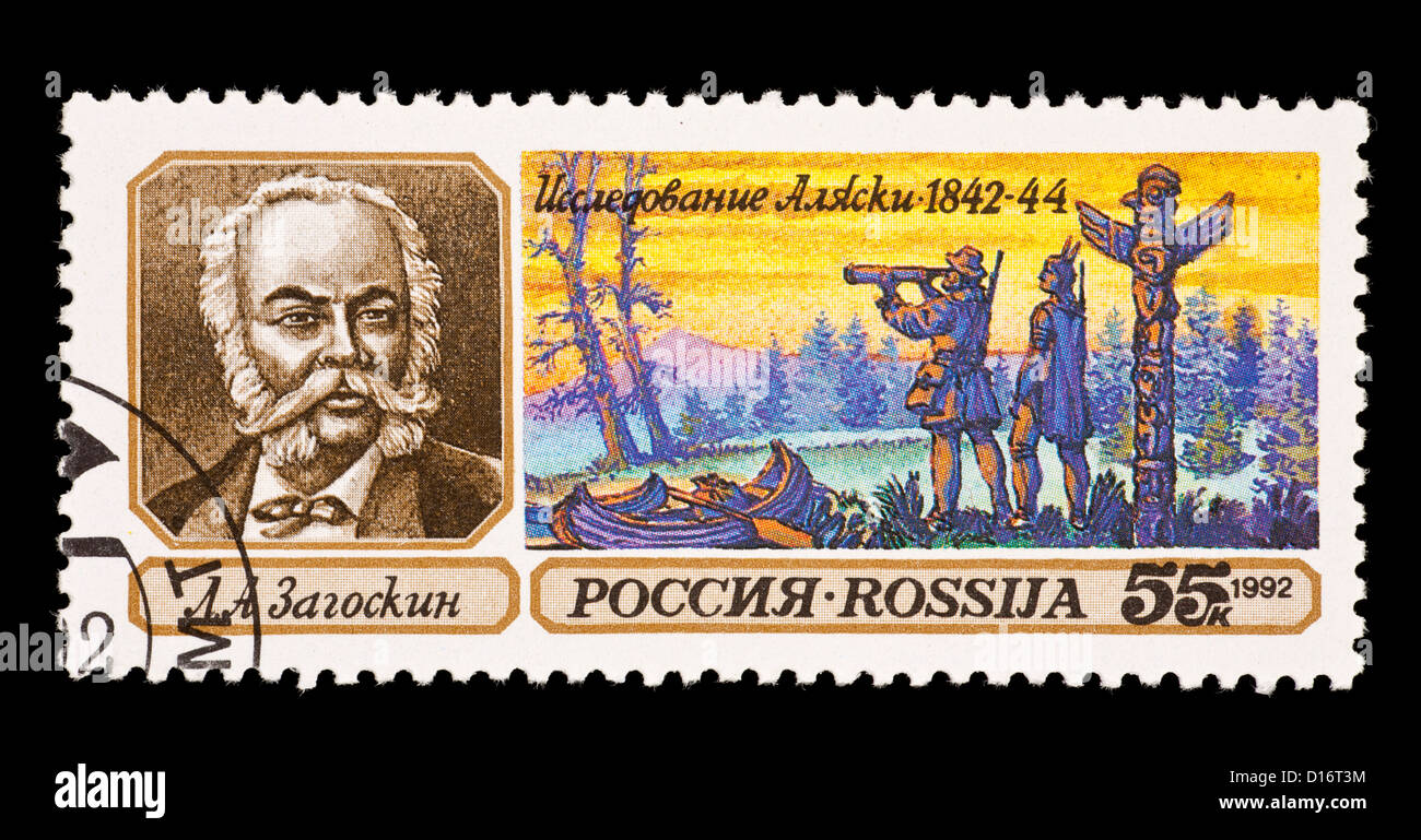 Postage stamp from Russia depicting L. A. Zagoskin, early Russian explorer of what is now Alaska. - Stock Image