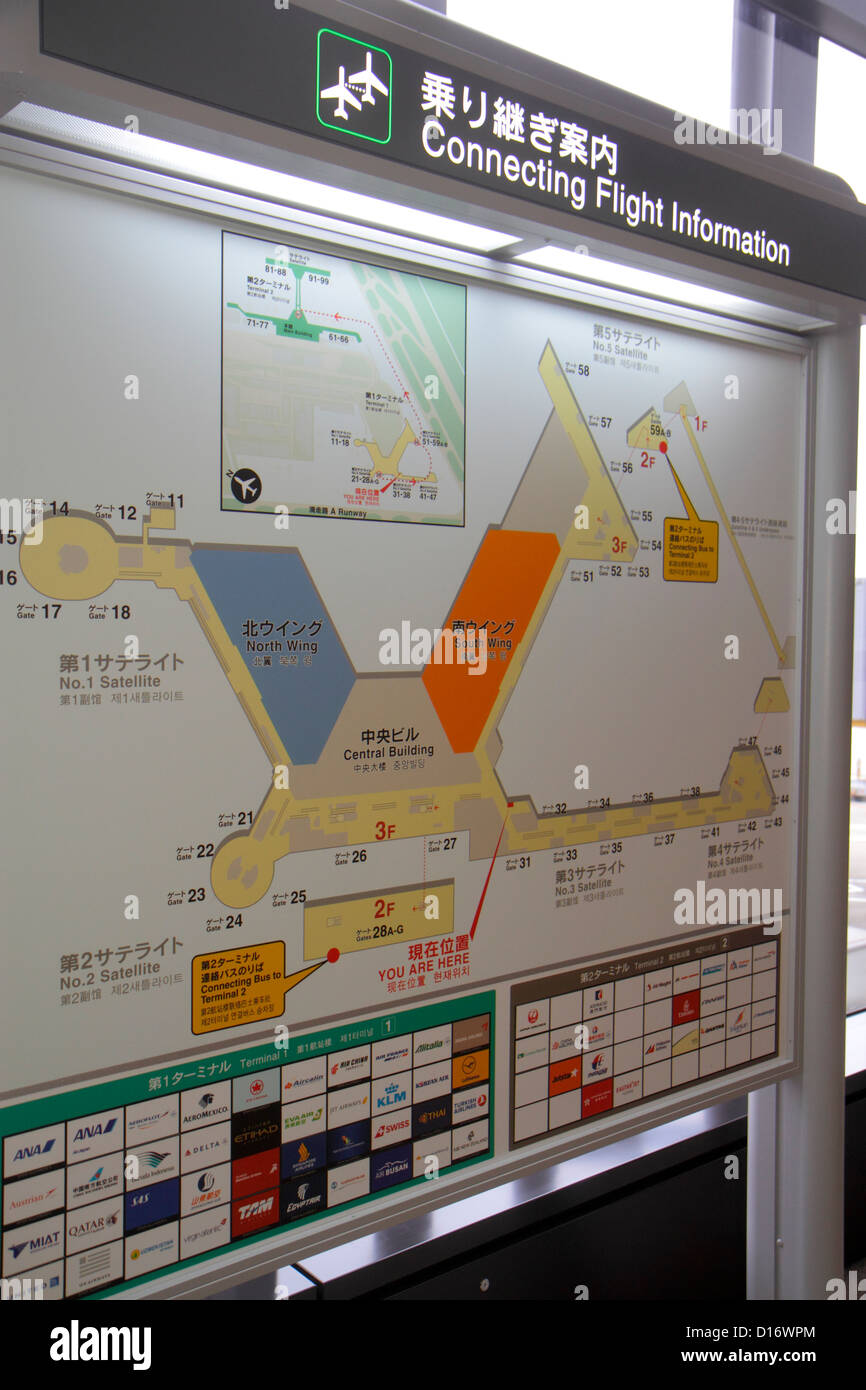 Tokyo Japan Narita International Airport NRT gate area concourse sign connecting flight information map English - Stock Image