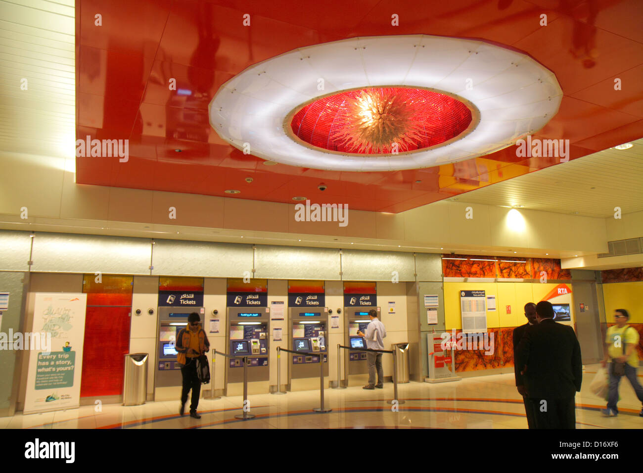 Uae exchange in union metro station 312 : Securecoin forum 90