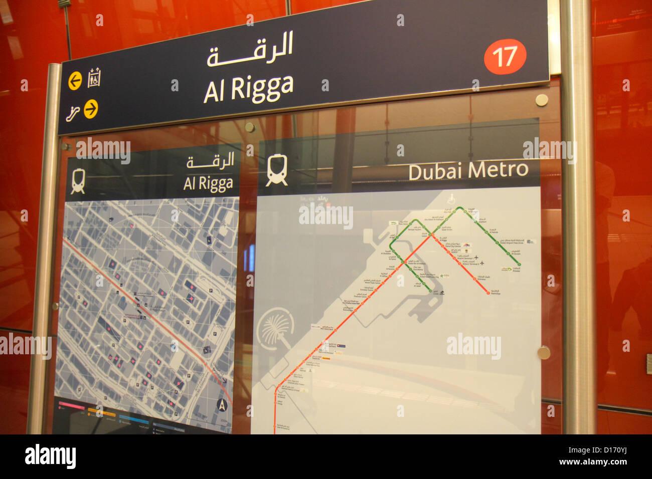 Dubai Subway Map.Dubai Uae United Arab Emirates U A E Middle East Deira Dubai Metro