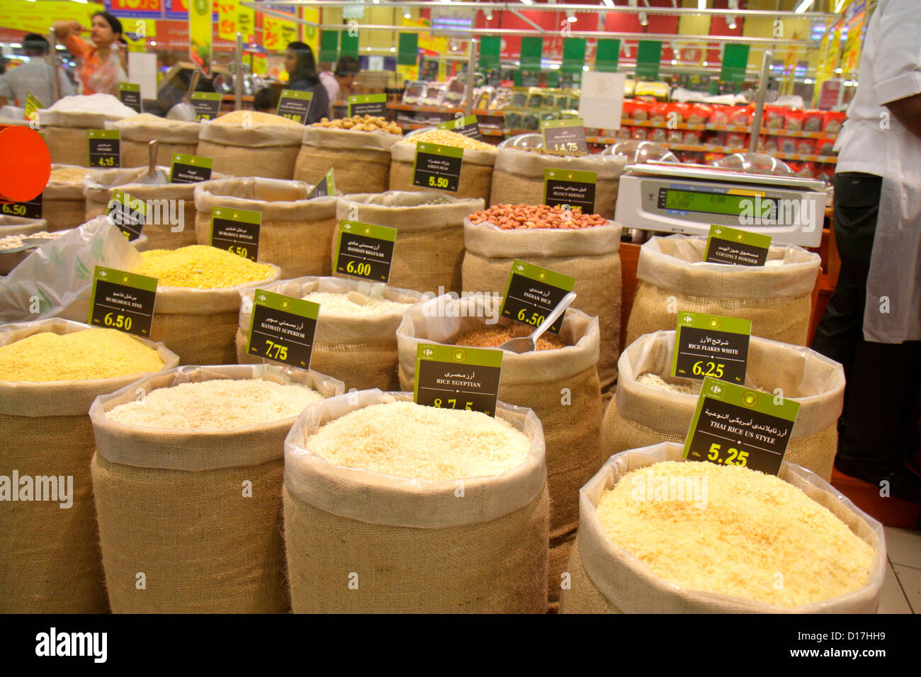 Rice grocery store stock photos rice grocery store stock - Puerto de indias carrefour ...