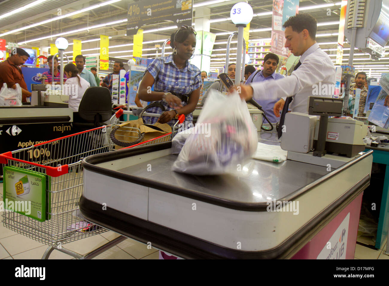 Dubai UAE United Arab Emirates U.A.E. Middle East Al Souqe Al Kabeer Carrefour Hyper Market shopping mega discount Stock Photo