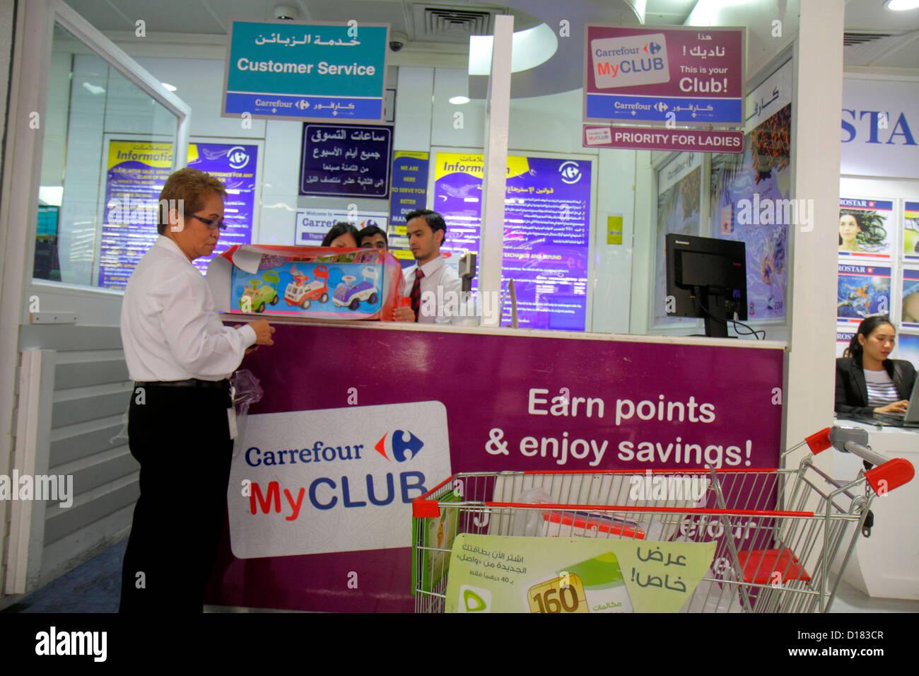 Dubai UAE United Arab Emirates U A E  Middle East Al Souqe Al Kabeer