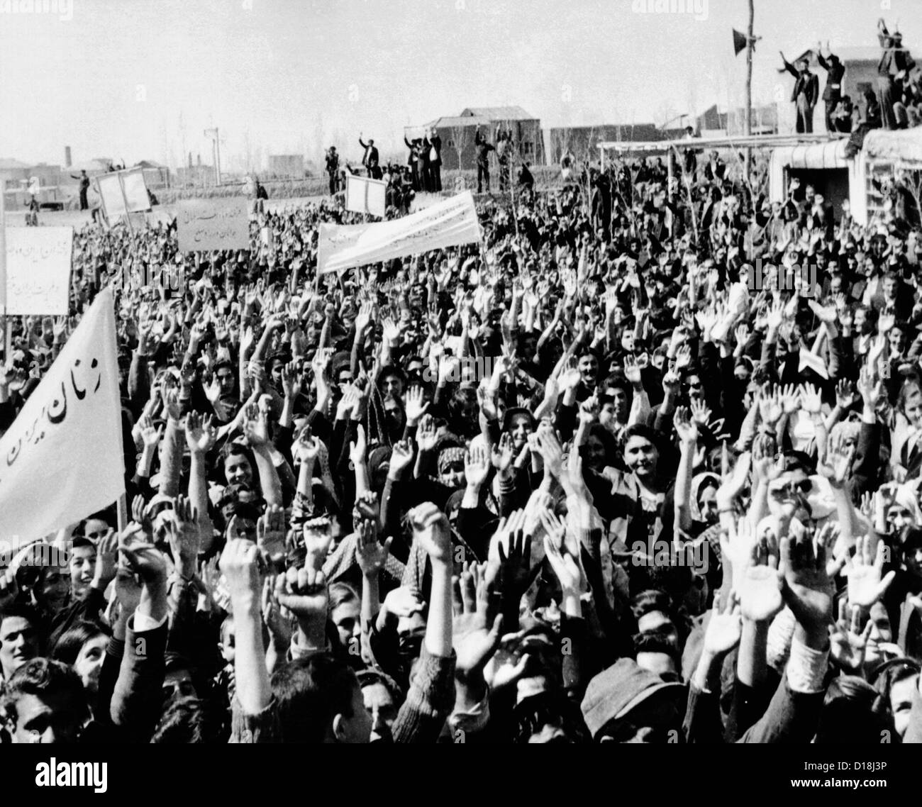 Anti-western demonstration in Iran in 1952. When Iran nationalized the Anglo Iranian Oil Company in 1951, Western Stock Photo