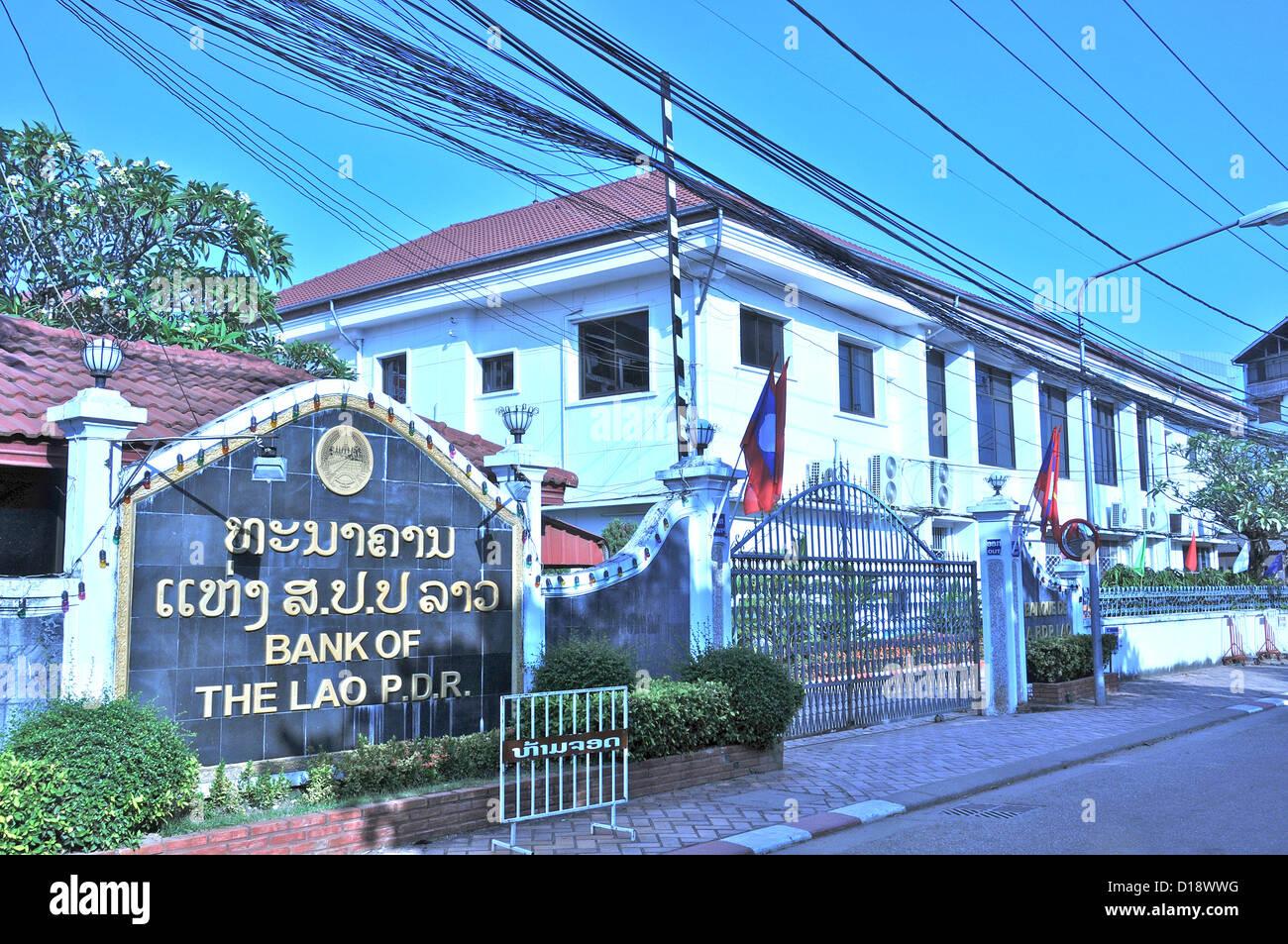 Bank of the Lao PDR Vientiane Laos - Stock Image