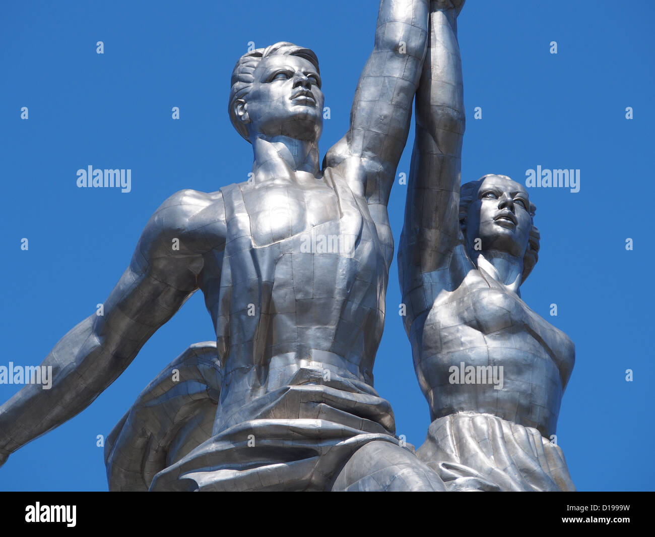 Sculpture 'Worker and Kolkhoz Woman' in Moscow, Russia - Stock Image