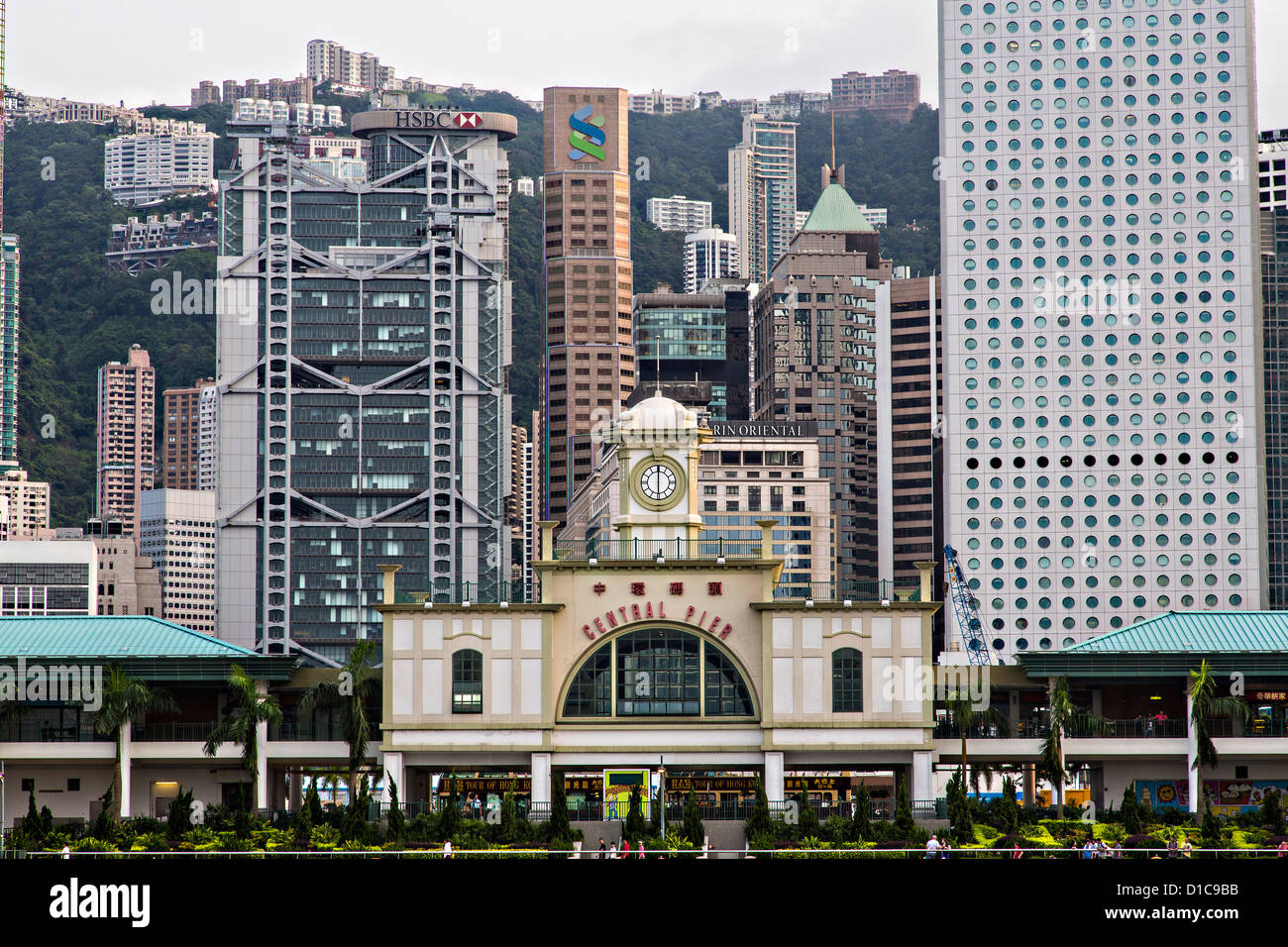 Star Ferry Central Pier with HSBC Building Central District Hong Kong. - Stock Image