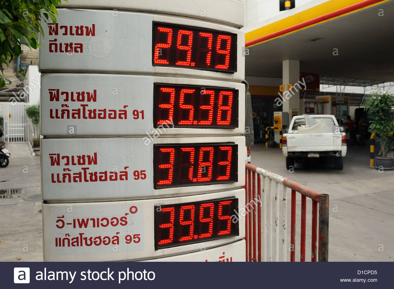 Bangkok Thailand petrol prices Stock Photo: 52526801 - Alamy