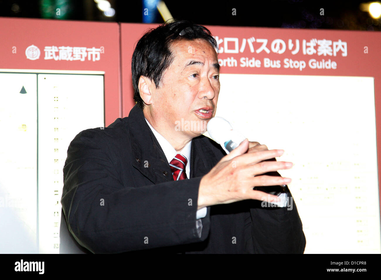December 14, 2012, Tokyo, Japan - Ex-Prime Minister and ex-leader of Democratic Party of Japan, Naoto Kan, speaks Stock Photo