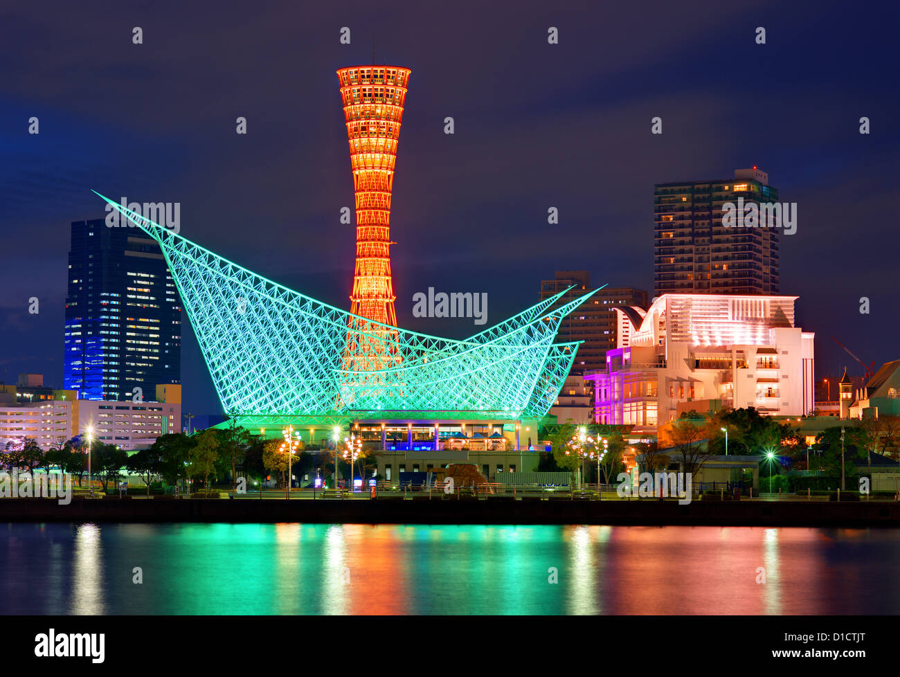 Port of Kobe Tower in Kobe, Japan. - Stock Image
