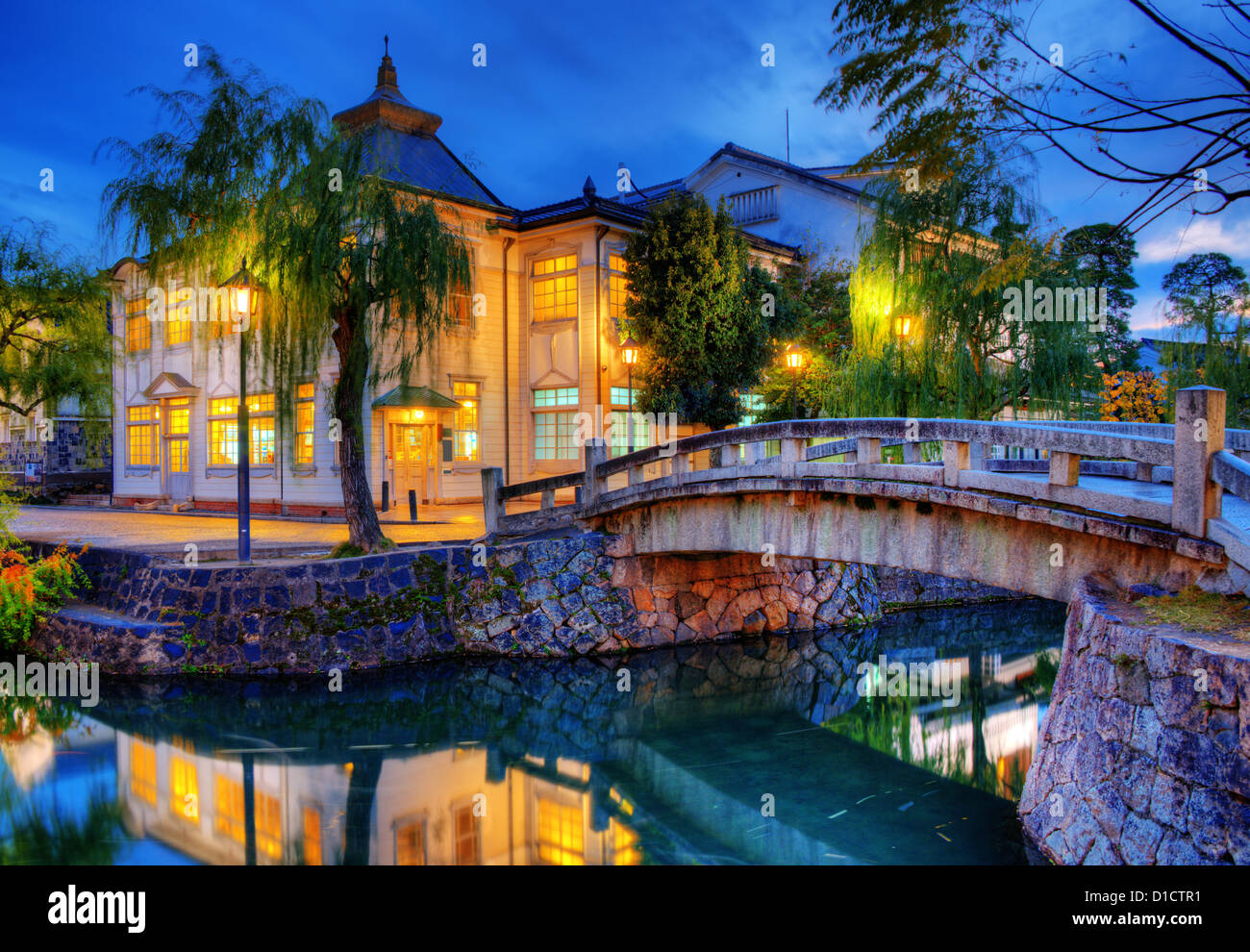 Famed Bridge and Canal of Kurashiki, Japan. - Stock Image