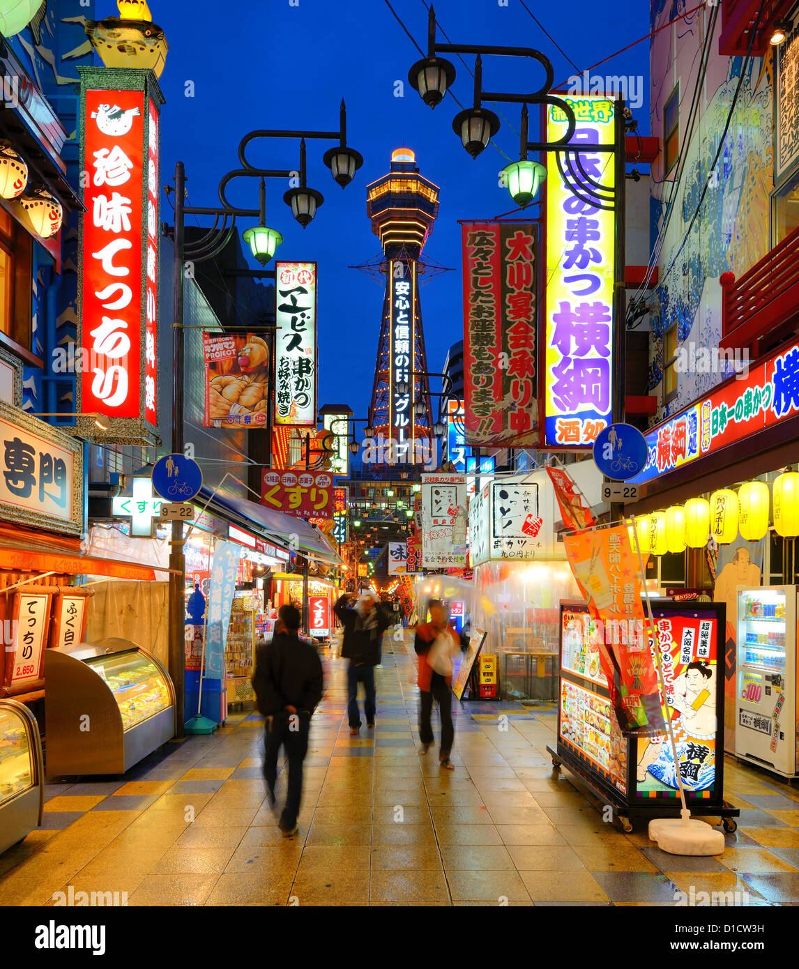 Shinsekai nightlife district in Osaka, Japan. - Stock Image