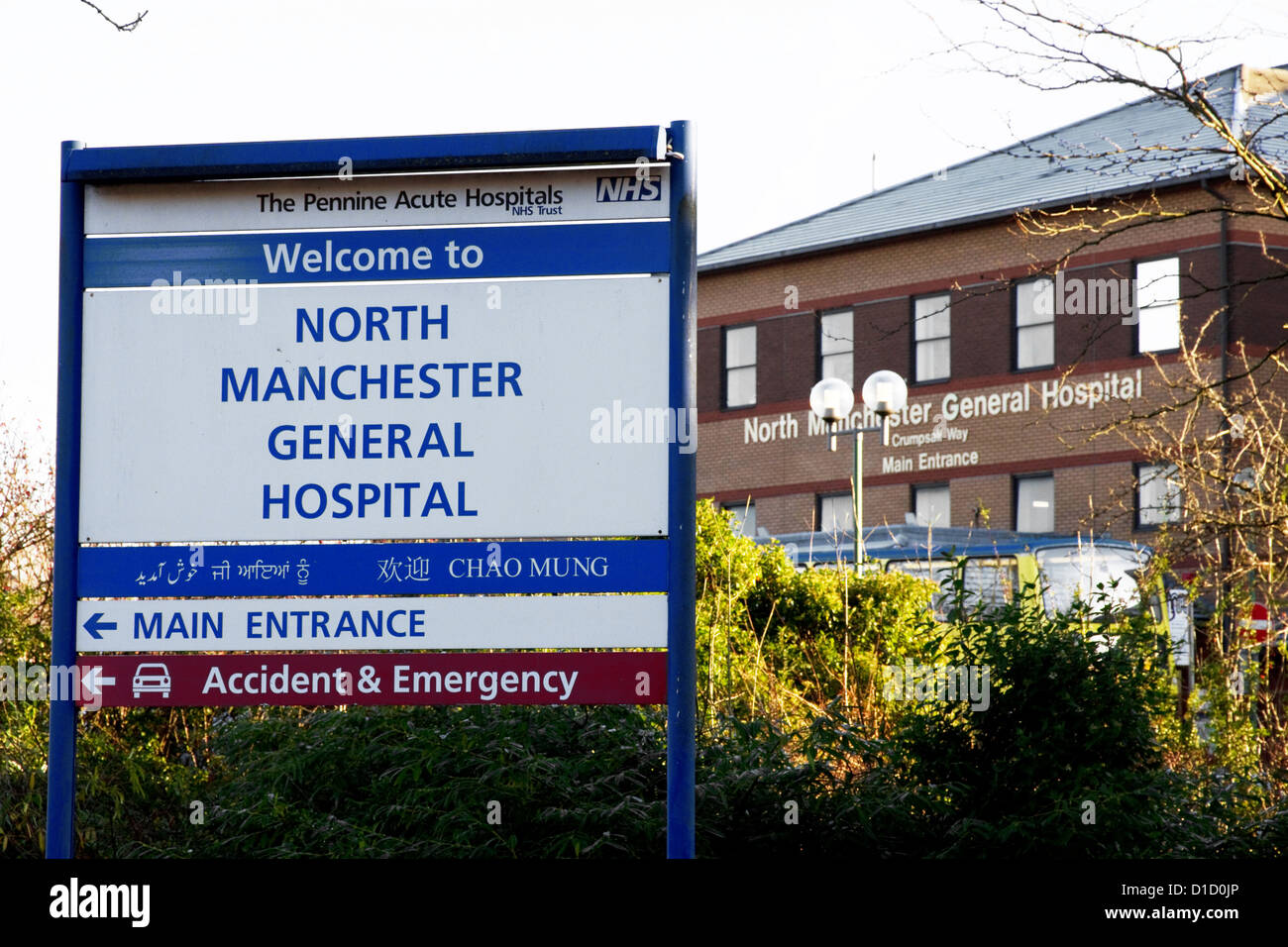 North Manchester General Hospital, Crumpsall, Manchester, England, UK - Stock Image