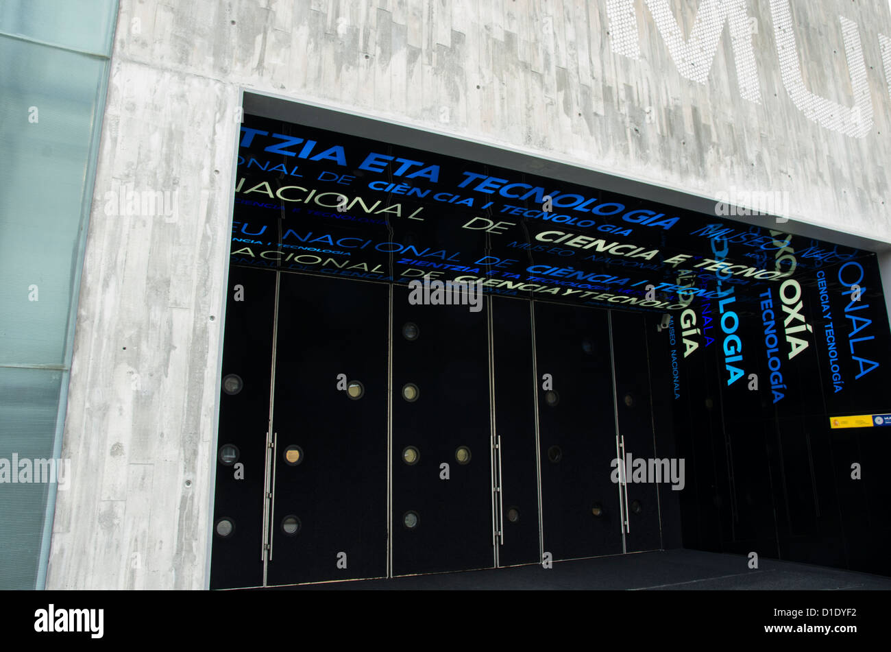 Entrance of the Spanish National Museum of Science and Technology. MUNCYT Stock Photo