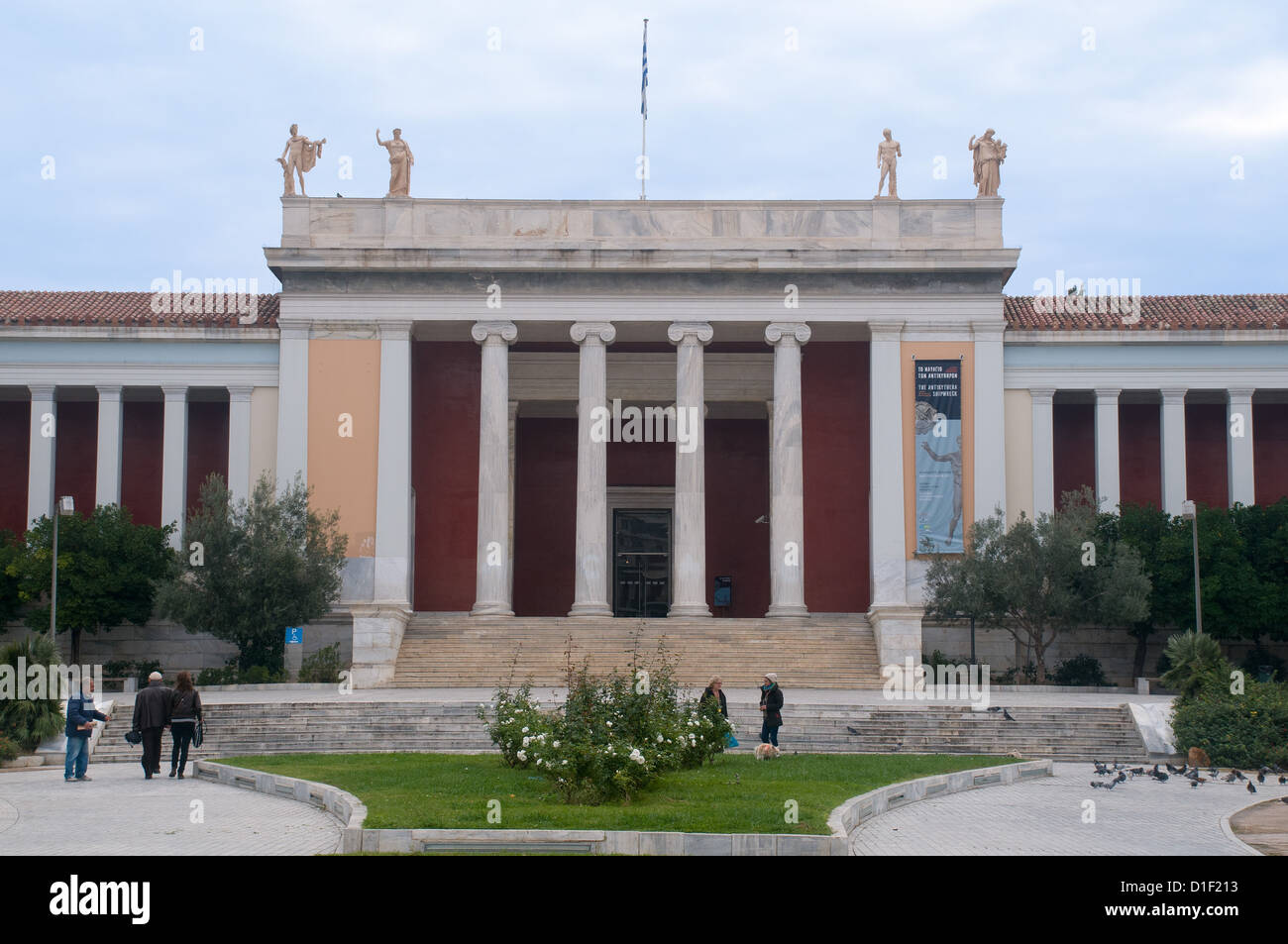 Greece, Athens, National Archaeology Museum - Stock Image