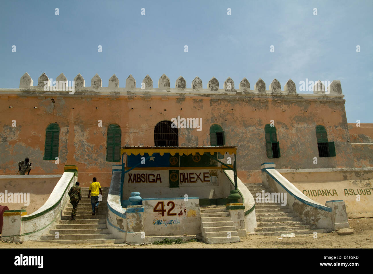 Historical Ottoman Castle now used as jail Mogadishu Somalia - Stock Image