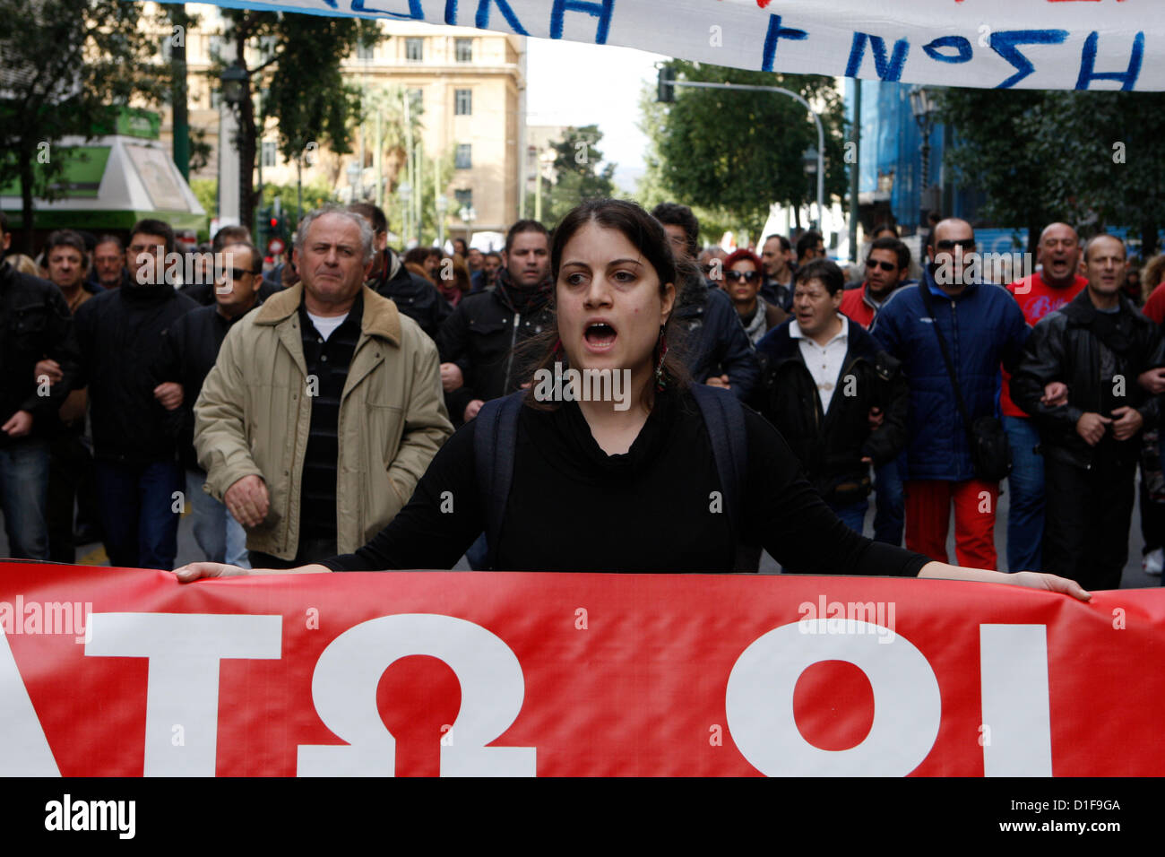 Dec. 19, 2012 - Athens, Greece - Civil servants protest  during  a 24-hour strike in Greece,  against new austerity - Stock Image