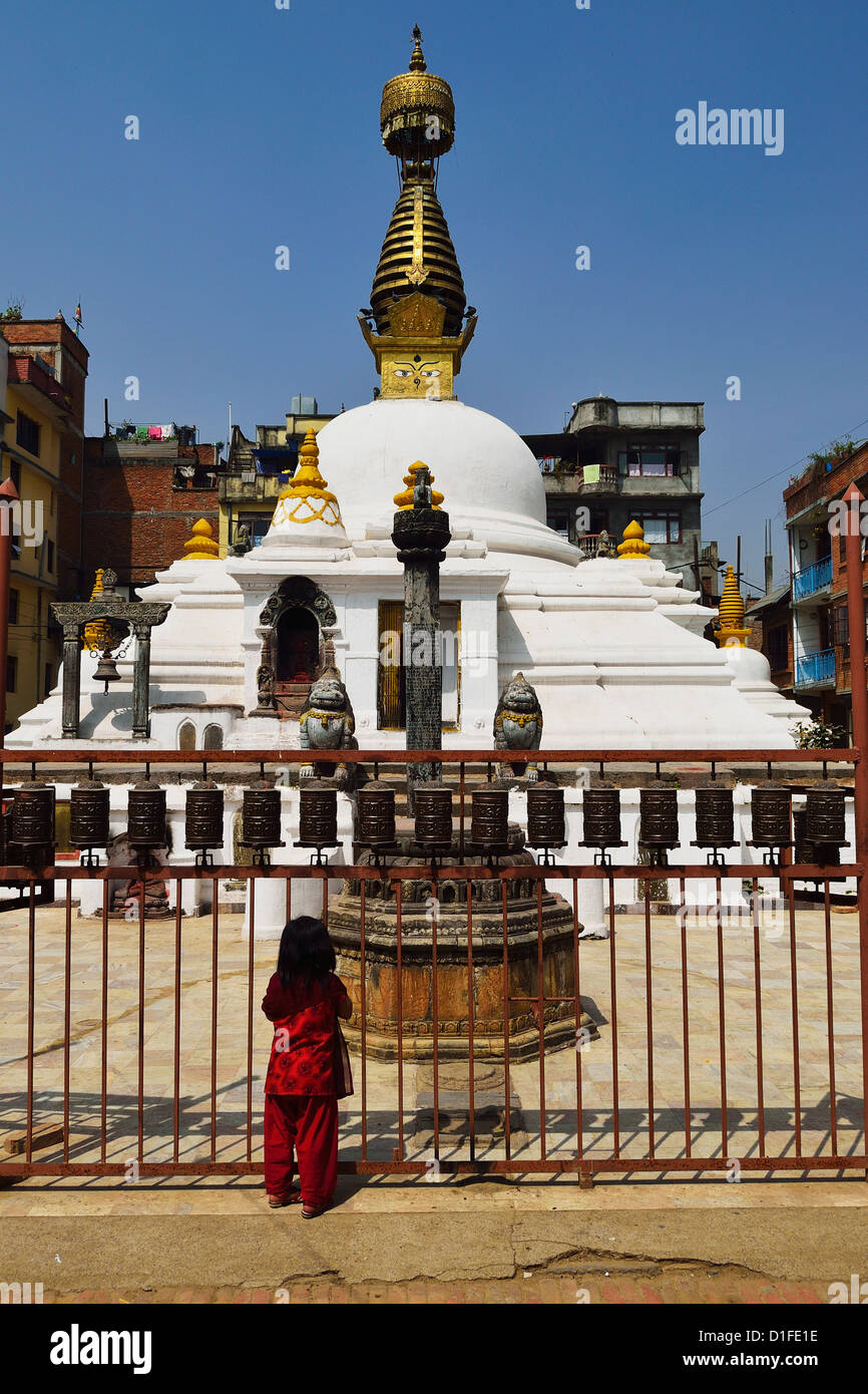 Stupa at Patan, UNESCO World Heritage Site, Bagmati, Central Region (Madhyamanchal), Nepal, Asia - Stock Image