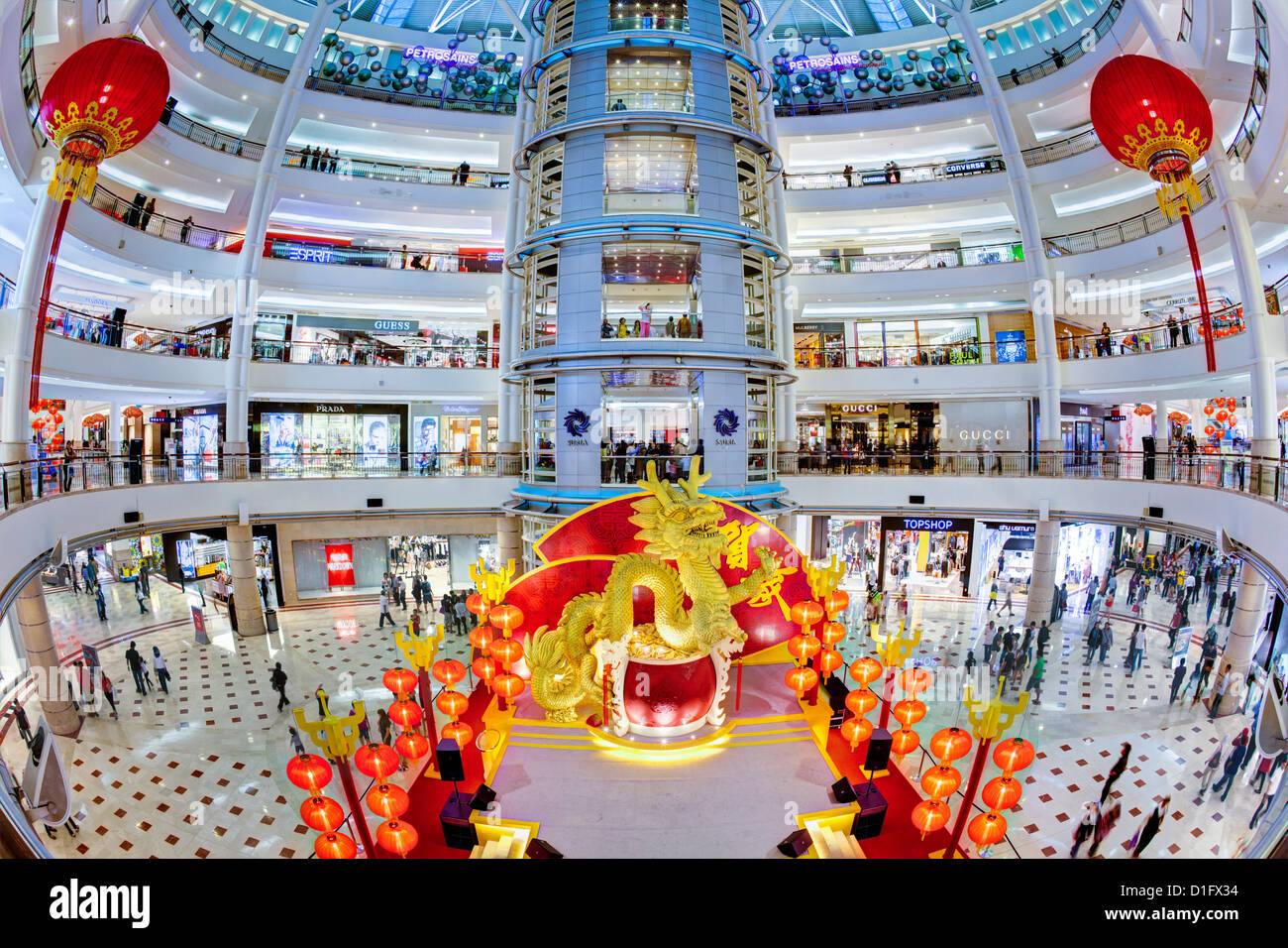 Interior of a modern shopping complex at the foot of the Petronas Towers, Kuala Lumpur, Malaysia, Southeast Asia, - Stock Image