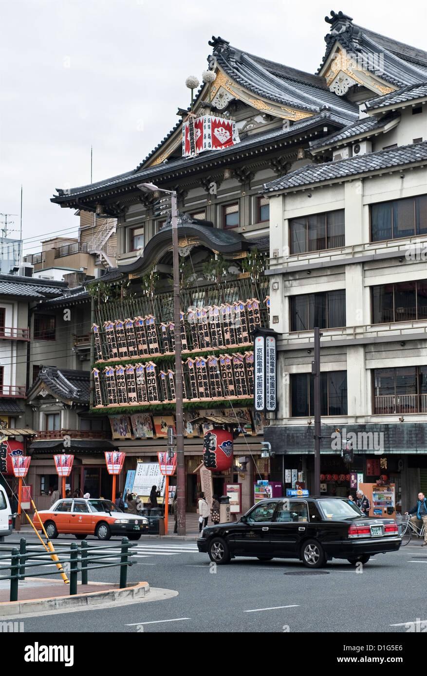Kyoto, Japan. The kabuki theatre of Minami-za, founded in 1610 and rebuilt in 1929, the oldest kabuki venue in Japan - Stock Image