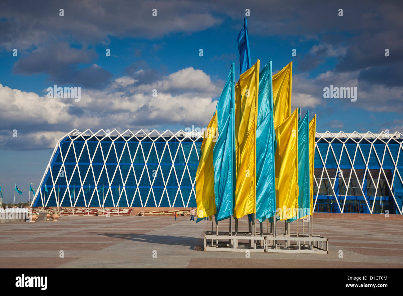 Palace of Independence, Astana, Kazakhstan, Central Asia, Asia - Stock Image