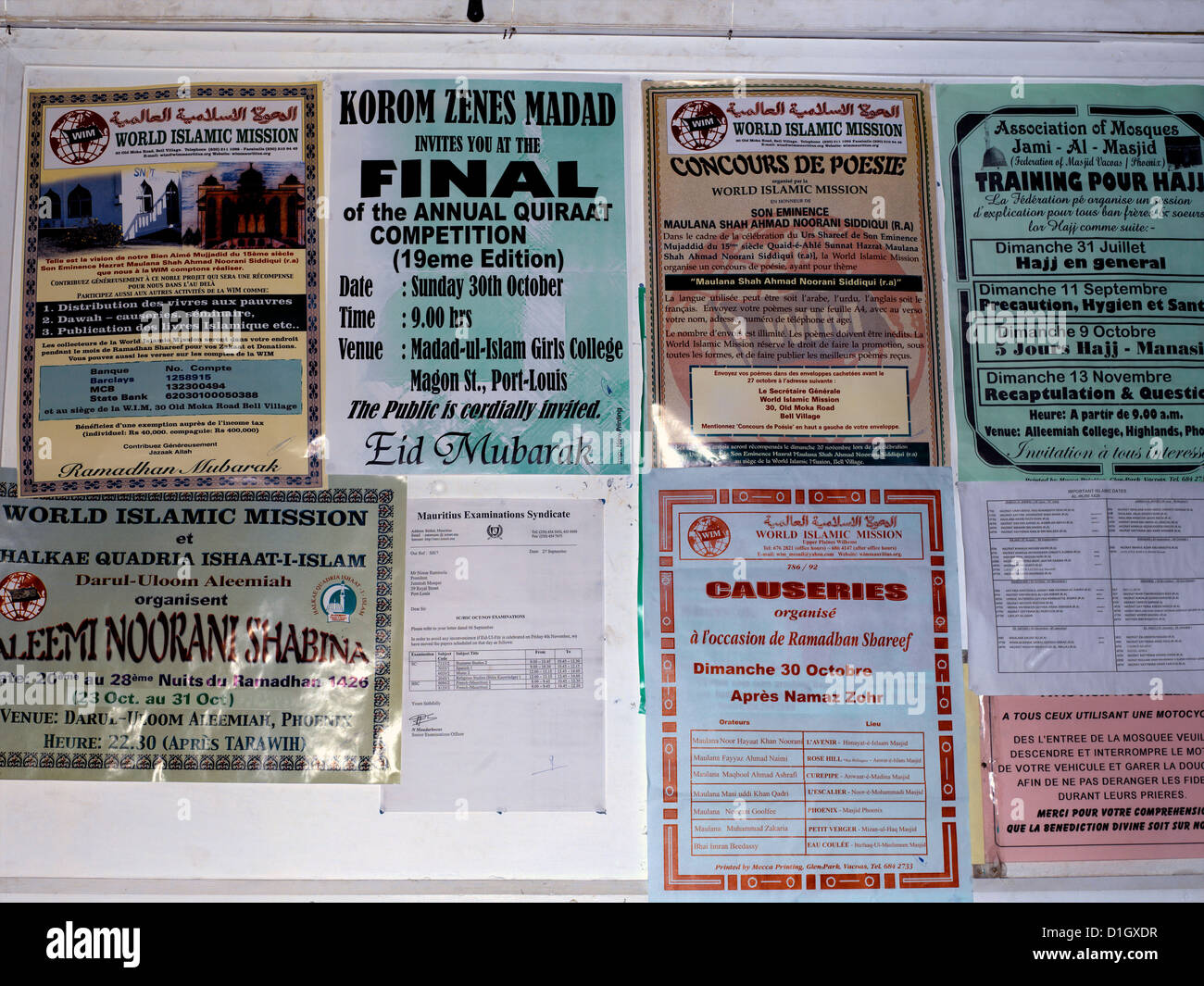 Jummah Masjid Mosque Port Louis Mauritius Notice Board World Islamic Mission and Annual Quirat Competition for Eid - Stock Image