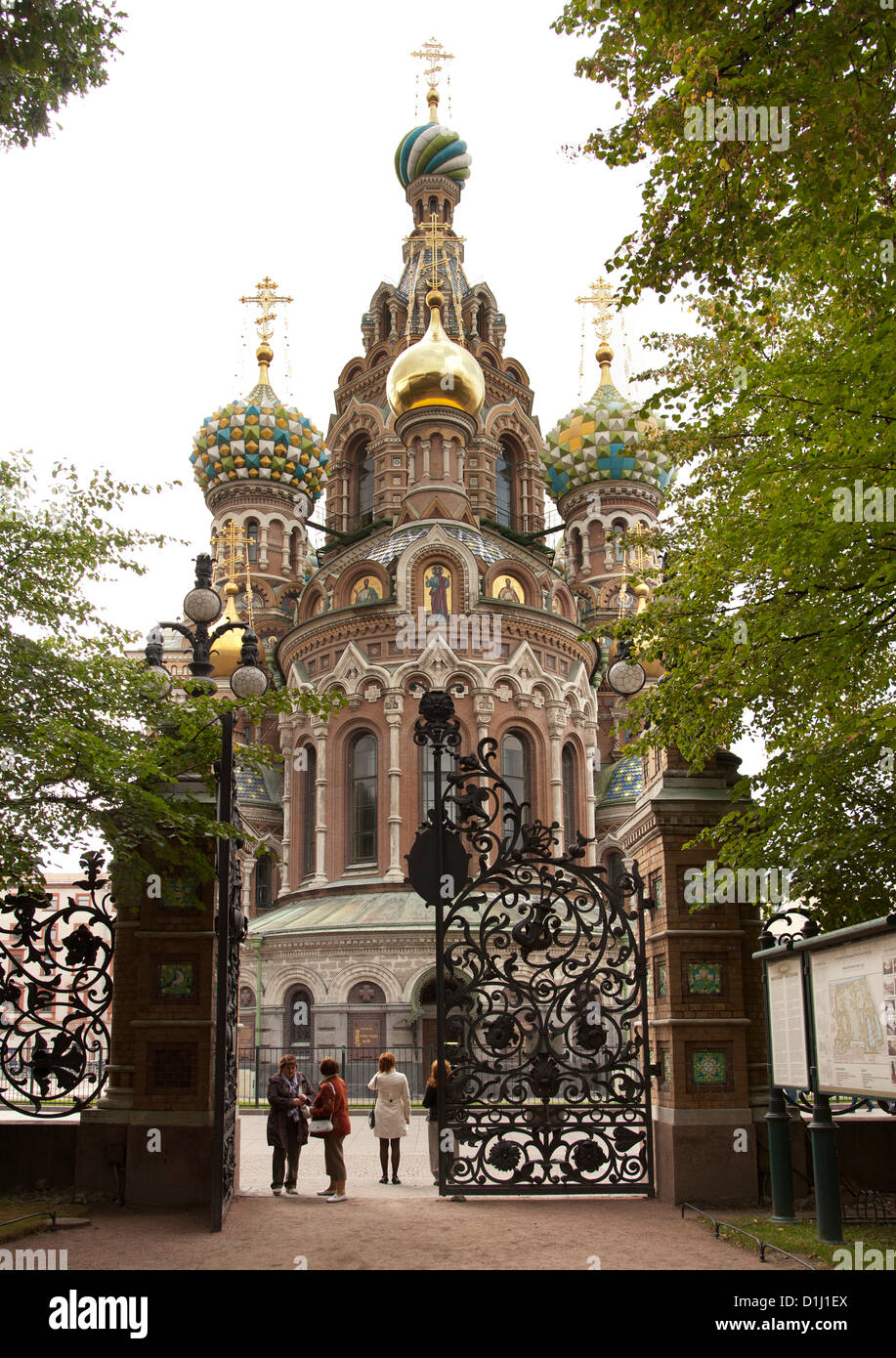 The Church of the Savior on Spilled Blood in Saint Petersburg, Russia. - Stock Image