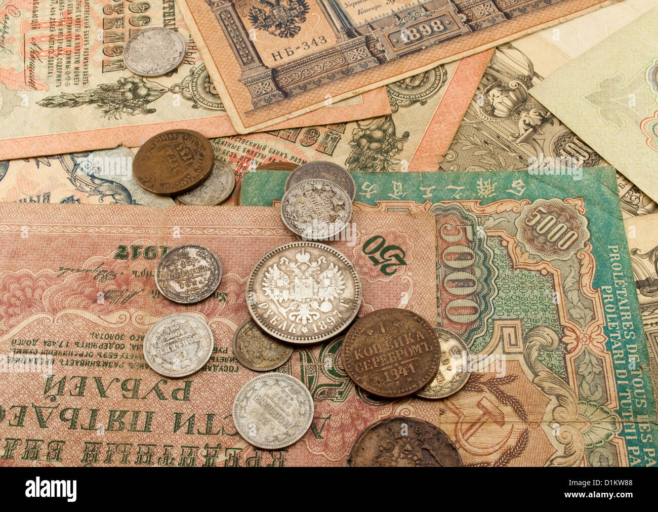 The old banknotes and coins - Stock Image