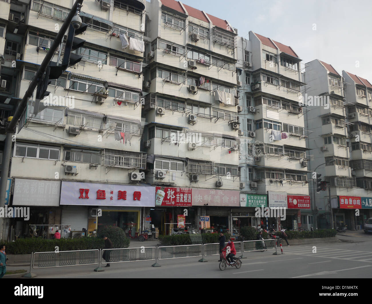 dated old residential buildings china - Stock Image
