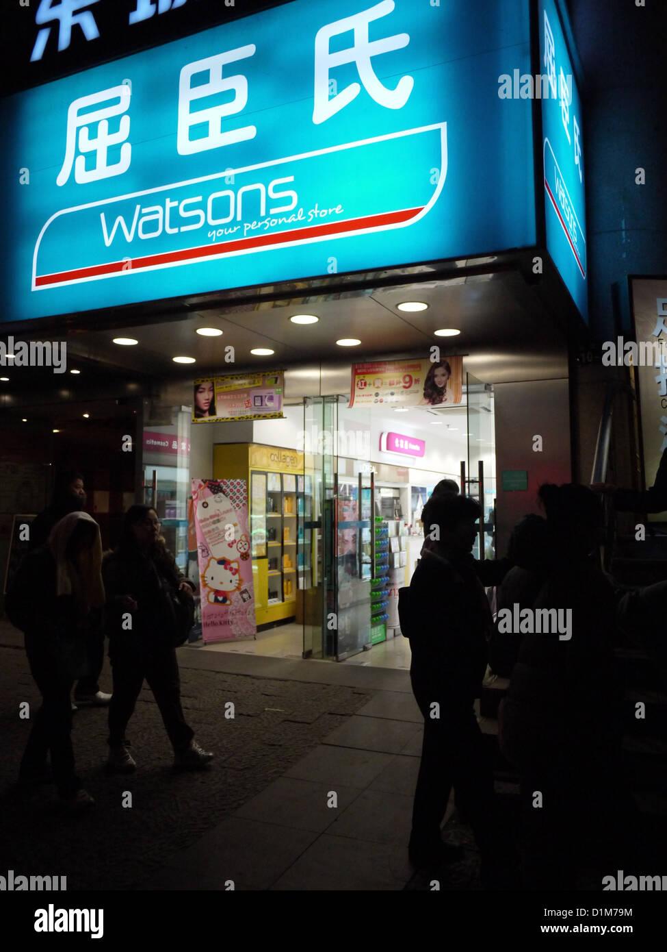 Watsons personal care store china - Stock Image