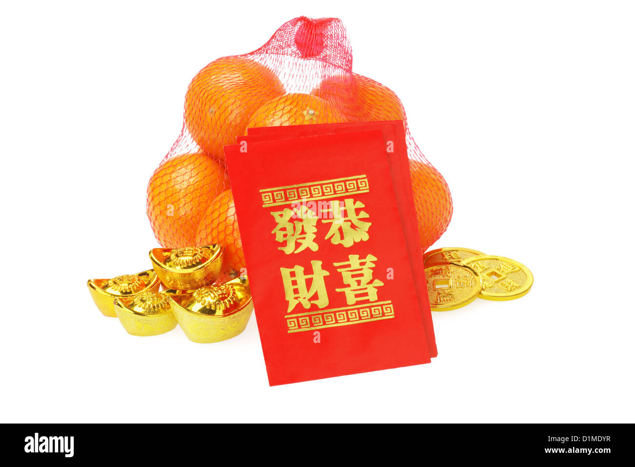 Chinese New Year Ornaments and Oranges on White Background - Stock Image