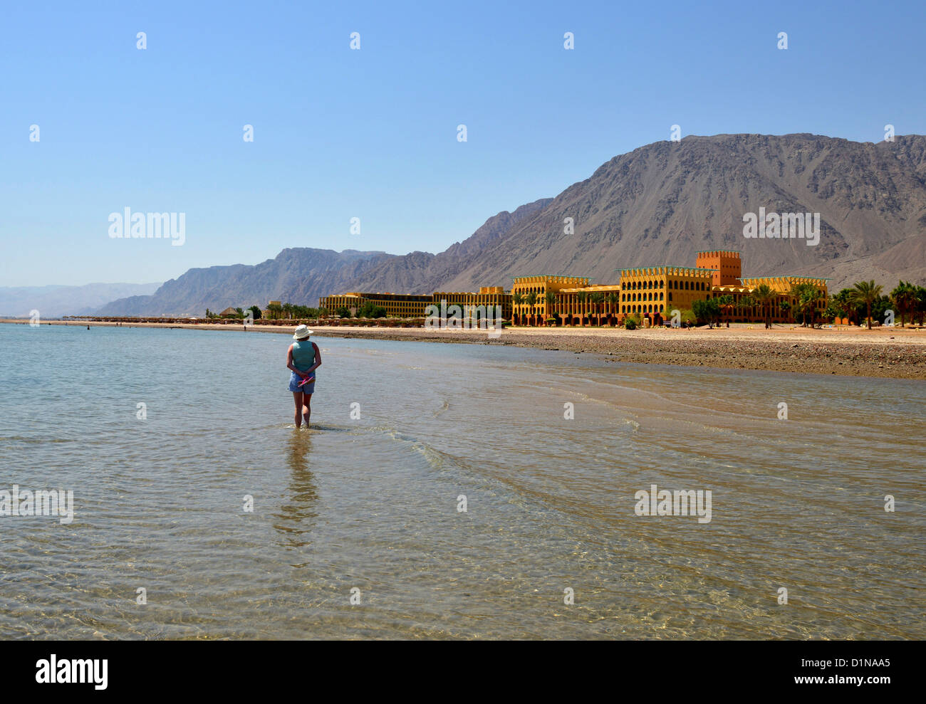 Intercontinental Hotel, Taba Heights holiday resort complex at Sinai in Egypt - Stock Image