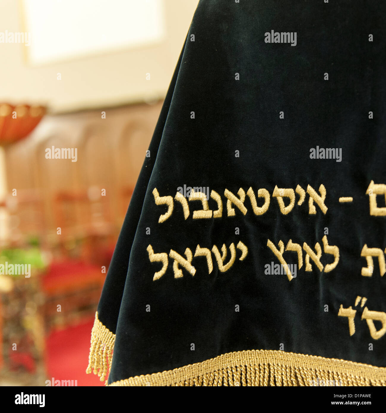 Close-up of a black Jewish cloth with Hebrew script in Neve Shalom Synagogue, Beyoglu District, Istanbul, Turkey - Stock Image