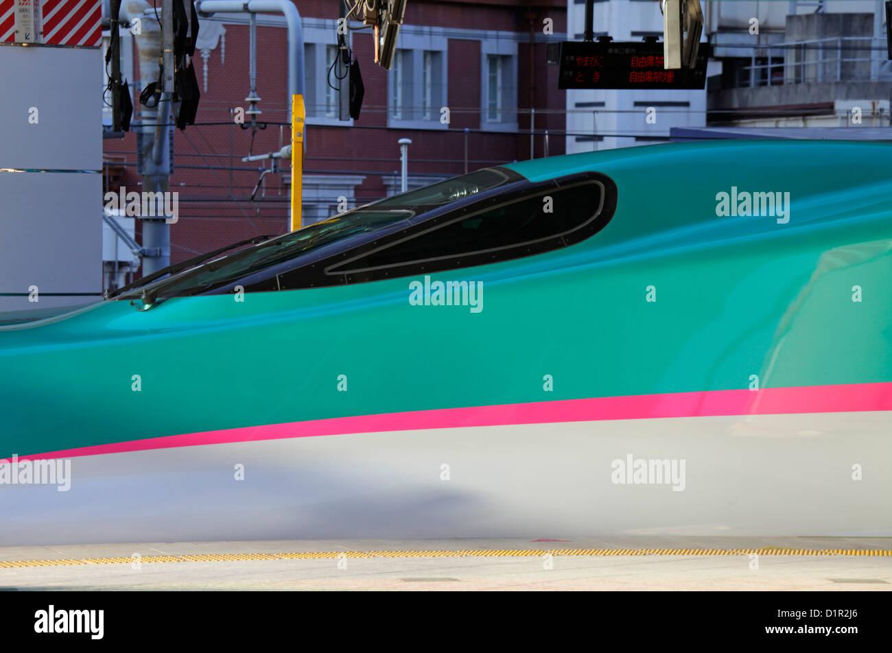 The Tohoku Shinkansen E5 series Hayabusa high-speed rail line at Tokyo Station Japan Stock Photo