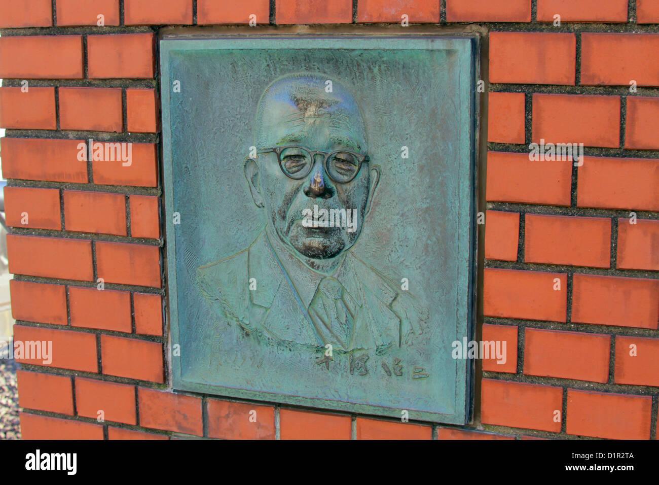 Monument of Shinji Sogo former president of the Japan National Railways at Tokyo Station Stock Photo