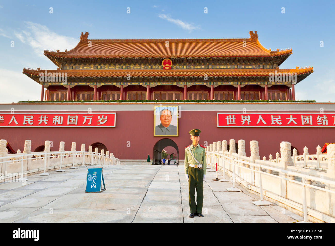 Chinese soldier guarding Tiananmen Tower under Chairman Mao's portrait, Gate of Heavenly Peace Beijing China - Stock Image