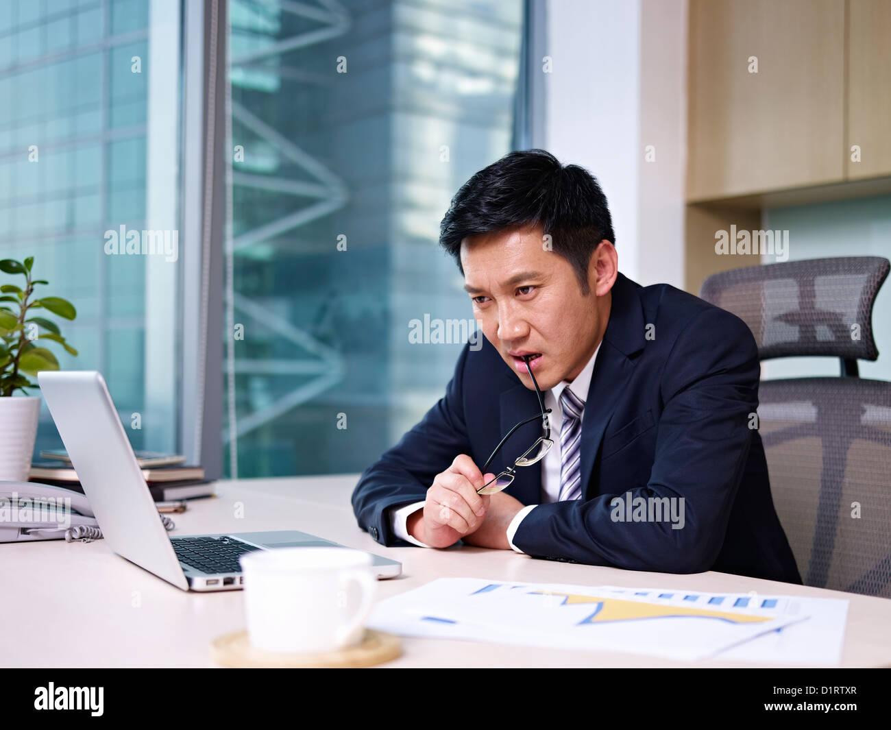 asian businessman - Stock Image