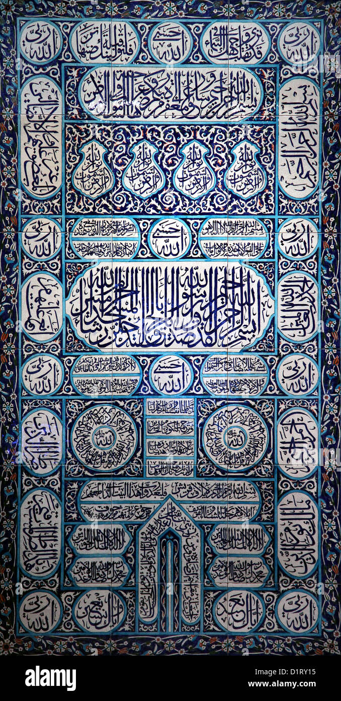 Tile tableau as that of the curtain which covers the door to the Kaabathe sanctuary in Mecca.koran verses.Islamic art. & Tile tableau as that of the curtain which covers the door to the ...