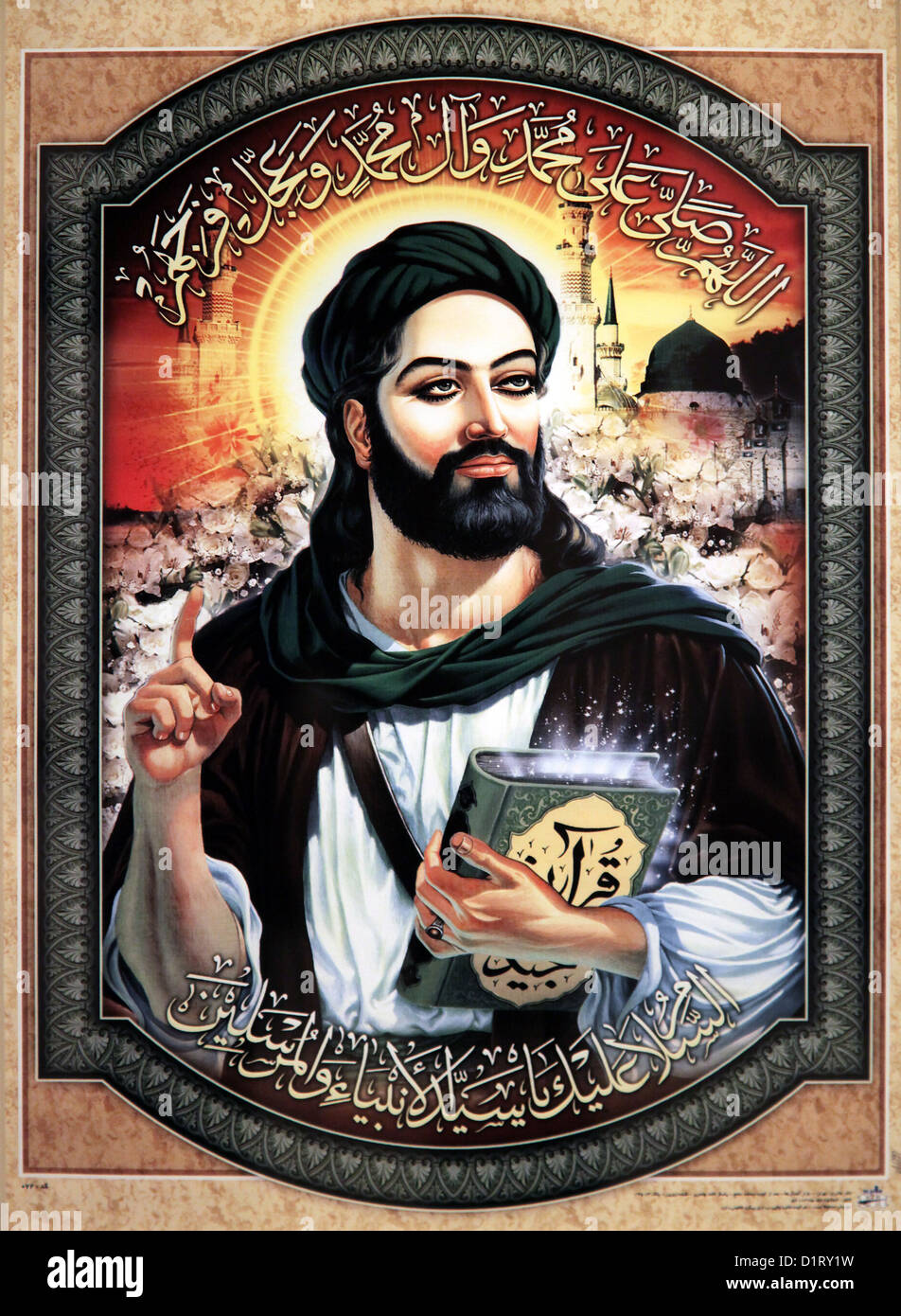 Muhammad Arabic محمد  pronounced  c 570 CE  8 June 632 CE was the founder of Islam According to Islamic doctrine he was a prophet sent to present and confirm the monotheistic teachings preached previously by Adam Abraham Moses Jesus and other prophets
